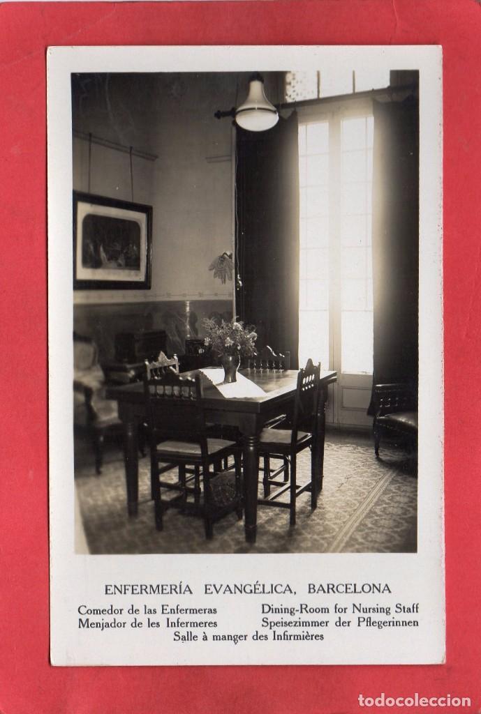barcelona. enfermería evangélica. comedor enfer - Comprar Postales ...