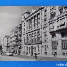 Postales: ANTIGUA POSTAL LLEIDA, LERIDA, AVENIDA BLONDEL Nº 15... R-7129. Lote 97454495