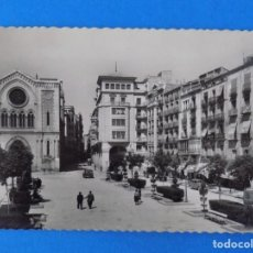 Postales: ANTIGUA POSTAL LLEIDA, LERIDA, PLAZA DE ESPAÑA Nº 25... R-7132. Lote 97455787