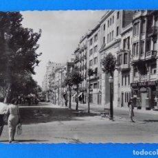 Postales: ANTIGUA POSTAL LLEIDA, LERIDA, AVENIDA DEL CAUDILLO Nº 26 ... R-7136A. Lote 97458075