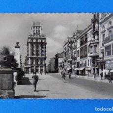 Postales: ANTIGUA POSTAL LLEIDA, LERIDA, AVENIDA DE BLONDEL, EDIFICIO DEL MONTEPIO Nº 34 ... R-7139. Lote 97458703