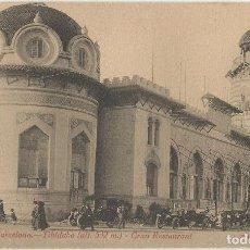 Postales: BARCELONA, TIBIDABO, GRAN RESTAURANT - L.ROISIN Nº 31 - SIN CIRCULAR. Lote 97719891