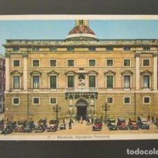 Postales: POSTAL BARCELONA. DIPUTACIÓN PROVINCIAL. . Lote 98752075