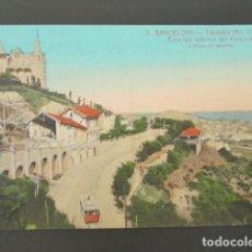 Postales: POSTAL BARCELONA. TIBIDABO. ESTACIÓN INFERIOR DEL FUNICULAR. ROISIN. . Lote 98753187