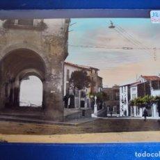Postales: (PS-53074)POSTAL DE AGRAMUNT-CALLE DE ESTUDIOS NUEVOS. Lote 98769859