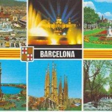 Postales: (0217) BARCELONA . Lote 98803931