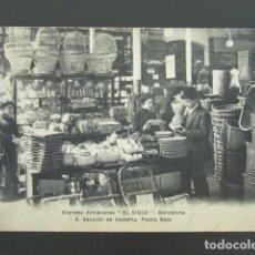 Postales: POSTAL BARCELONA. GRANDES ALMACENES EL SIGLO. SECCIÓN DE CESTERÍA. PLANTA BAJA. CIRCULADA. AÑO 1916. Lote 99953055