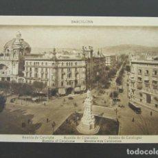 Postales: POSTAL BARCELONA. RAMBAL DE CATALUÑA. ROISIN. . Lote 99954063