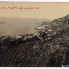 Postales: BONITA Y RARA POSTAL - PORT DE LA SELVA (GIRONA) - VISTA GENERAL DEL PORT. Lote 99990699
