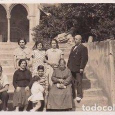 Postales: POSTAL ANTIGUA, LUGAR DESCONOCIDO. FAMILIA. NUEVA (11). Lote 100225619