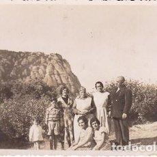 Postales: ANTIGUA POSTAL, FAMILIA, LUGAR DESCONOCIDO (12). Lote 100225895
