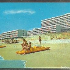 Postales: 7501 - MATALASCAÑAS (HUELVA) EL FLAMENCO HOTEL - ED. BEASCOA 1974 - CIRCULADA -. Lote 102923055