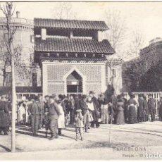 Postales: ANTIGUA POSTAL BARCELONA - PARQUE EL ELEFANTE. Lote 103656191