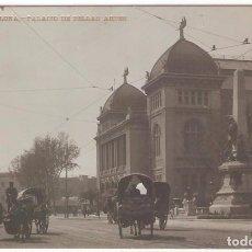 Postais: BARCELONA, BELLAS ARTES (DORSO AZUL), VERD. FOTOGRAFIA LB, SIN CIRCULAR, POSTAL ANTIGUA COMO NUEVA. Lote 103818955
