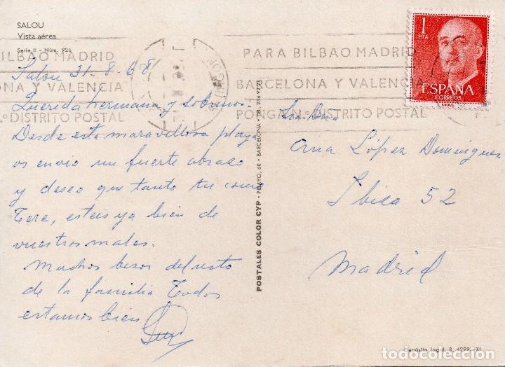 Postales: SALOU VISTA AEREA - Foto 2 - 104327639