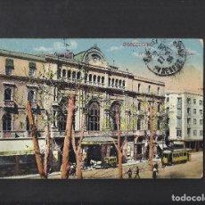 Postales: ANTIGUA POSTAL DE BARCELONA. GRAN TEATRO DEL LICEO. ED J. VENINI .. Lote 104495343