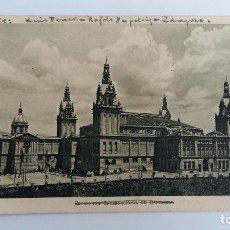 Postales: ANTIGUA POSTAL. EXPOSICION INTERNACIONAL DE BARCELONA. FECHADA EN 1937. MILITAR. GUERRA CIVIL. W. Lote 104651911