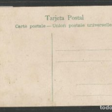 Postales: TORTOSA - PASEO CENTRAL PARQUE -POSTAL ANTIGUA -VER REVERSO-(47.929). Lote 104971995