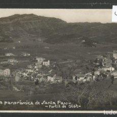 Cartoline: SANTA PAU - FOTOGRAFICA V. FARGNOLI -POSTAL ANTIGUA -VER REVERSO-(47.939). Lote 104972759