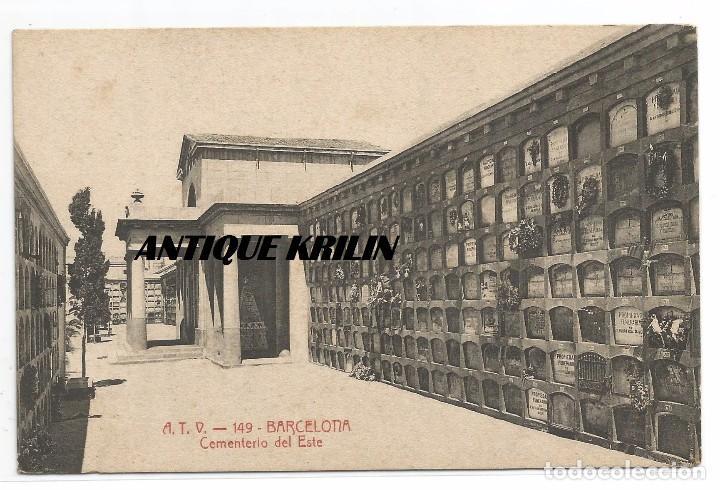 BARCELONA .- CEMENTERIO DEL ESTE .- Nº 149 .- EDICION A.T.V. .- SIN CIRCULAR (Postales - España - Cataluña Antigua (hasta 1939))