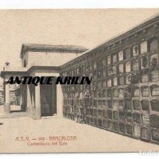 Postales: BARCELONA .- CEMENTERIO DEL ESTE .- Nº 149 .- EDICION A.T.V. .- SIN CIRCULAR . Lote 105108703