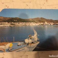 Postales: PORT DE LA SELVA. COSTA BRAVA. GERONA. VISTA DESDE EL MUELLE.. Lote 105764147
