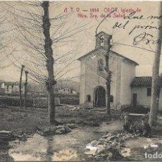 Postales: OLOT Nº 1414 .- IGLESIA DE NTRA. SRA. DE LA SALUD .- EDICION A.T.V. .- CIRCULADA 1910. Lote 106170255