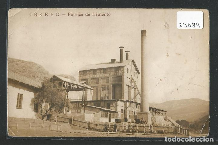 POBLA DE SEGUR - FÁBRICA DE CEMENTO - ENERGÍA ELÉCTRICA DE CATALUÑA S.A. - P24084 (Postales - España - Cataluña Antigua (hasta 1939))