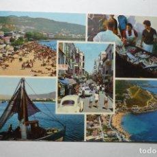 Postales: POSTAL ROSAS VARIAS VISTAS CIRCULADA CM. Lote 106776775