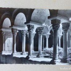 Postales: GERONA - POSTAL FOTOGRAFICA - REF.: 72. Lote 109016771