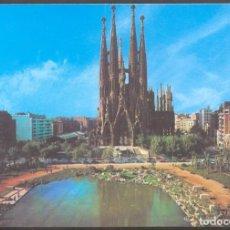 Postales: 489 - BARCELONA .- TEMPLE DE LA SAGRADA FAMILIA. Lote 109445959