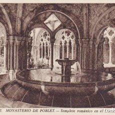 Postales: 12 MONASTERIO DE POBLET TARRAGONA (SIN CIRCULAR) . Lote 109472319