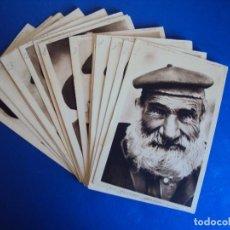 Postales: (PS-54824)LOTE DE 18 POSTALES - CAP D´ESTUDI - FOTO ESQUIROL - LA ESCALA. Lote 110216139