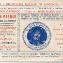 Postales: BARCELONA- CASA BOCHACA-EL ARTE CÁTOLICO- 1930 -MUY RARO. Lote 110243139