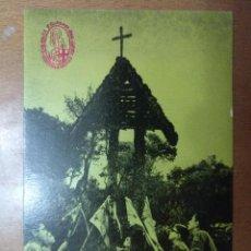 Postales: POSTAL COLONIA ESCOLAR SAN JORGE CASTELLDEFELS PLEGARIA A LA VIRGEN DEL BOSQUE SIN CIRCULAR. Lote 110890119