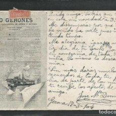 Postales: GIRONA - PUBLICIDAD PERIODICO LO GERONES - REVERSO SIN DIVIDIR - CIRCULADA - VER REVERSO - (51.491). Lote 111355423