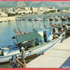 Postales: CASAS DE ALCANAR. 2 PUERTO. CASTELL. Lote 111436935