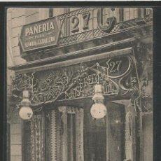 Postales: BARCELONA - ALMACENES RECORT - MERCERÍA - P23440. Lote 111589943