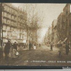 Postales: BARCELONA - CALLE MAYOR DE GRÀCIA - P23439. Lote 111589995