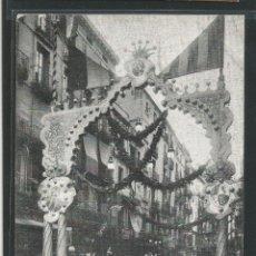 Postales: BARCELONA - FIESTAS DE LA MERCED 1902 - CARRER HOSPITAL - P23438. Lote 111590187