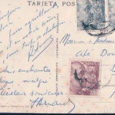 Postales: POSTAL BARCELONA 10 - VISTA PARCIAL DE LA CIUDAD - ZERKOWITZ - CIRCULADA. Lote 111766299