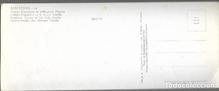 Postales: BARCELONA - 24 - SAGRADA FAMILIA - TARJETA SUPERPANORAMICA - ZERKOWITZ - NO CIRCULADA - Foto 2 - 112207575