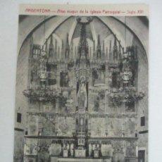 Postales: TARJETA POSTAL - MANANTIAL BURRIACH - ARGENTONA - FOTOGRAFÍA THOMAS - AÑOS 20. Lote 112966855