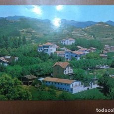 Postales: POSTAL SAN HILARIO SACALM VISTA PARCIAL CIRCULADA 1968 15 X 10 CM (APROX). Lote 113679087