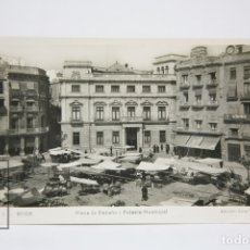 Postales: ANTIGUA POSTAL FOTOGRÁFICA - REUS, PLAZA ESPAÑA Y PALACIO MUNICIPAL - EDIT. CASA GRAU - AÑOS 30. Lote 114904776