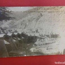 Postales: PONS. OBRAS NUEVA REPRESA DEL AGUA AL CANAL DE URGEL. POSTAL FOTOGRÁFICA. Lote 115582815