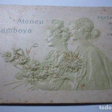 Postales: 1906 PROGRAMA DEL ATENEU SAMBOYÁ. FESTA MAJOR 1906. INTERESANTÍSIMO DOCUMENTO. ÚNICO EN T.C.. Lote 116869131