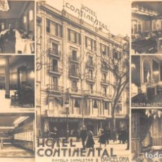Postales: BARCELONA.- HOTEL CONTINENTAL. Lote 117004599
