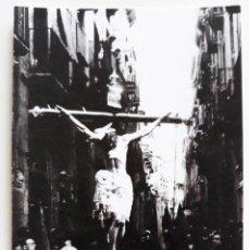 Postales: REUS CRIST DE LA SANG PROCESSÓ DE LES TRES GRACIES AL CARRER SANT PERE APOSTOL 1966 POSTAL. Lote 117347295