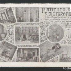 Postales: BARCELONA - INSTITUTO FISOTERAPEUTICO - ESTABLECIMIENTO CURATIVO - P25200. Lote 117588043
